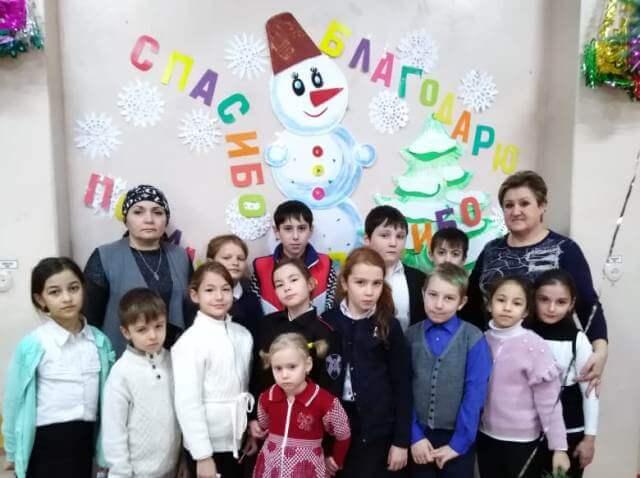 Всемирный день «Спасибо» в Центре детского творчества